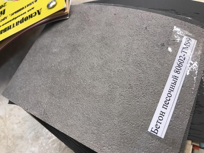 Биокамин под бетон