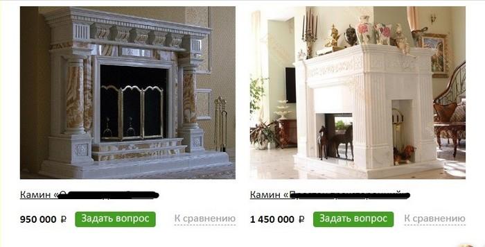 стоимость дровяного камина